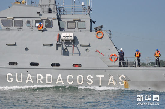 Ecuador coast guard patrol ship sailed on patrol in the waters around Panama City.