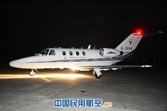 民航飞院2011年飞机人工增雨作业圆满结束(组图)