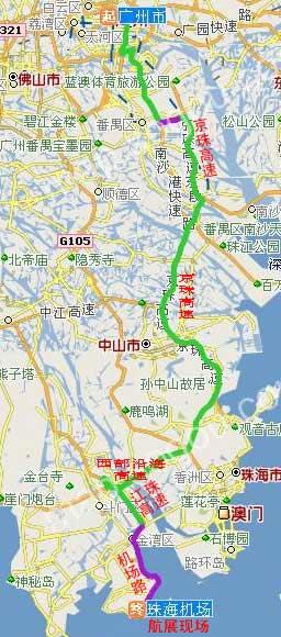 广州至航展现场(珠海机场旁)路线