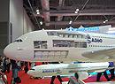 空中客车A380