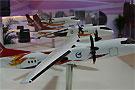 中航工业携MA600支线飞机