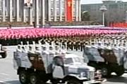 朝鲜特种部队持滑雪板