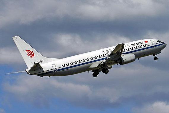 国航飞机起飞后仪表显示燃油流量异常返航