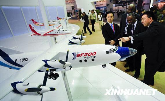 资料图:北京航展展示的机型