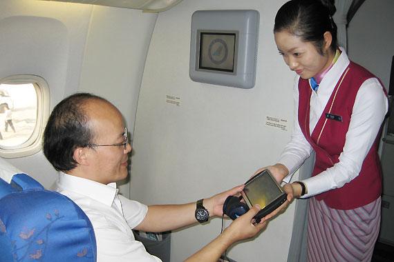 机上便携式娱乐系统