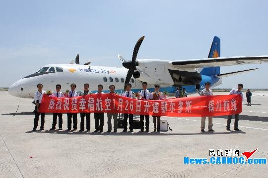 60型飞机(注册号为b-3451)平稳降落在鄂尔多斯机场