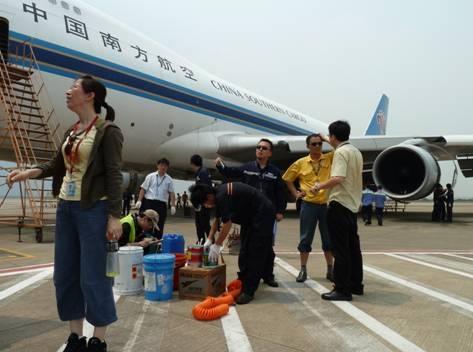 南航上海飞机维修厂顺利完成b747型货机定检