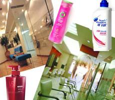 多姿多彩的美发厅和美发用品