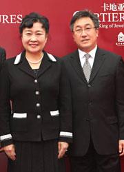 文化部副部长赵少华女士亮相开幕式
