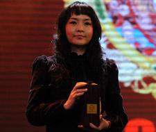 宝洁绿动中国  宝洁集团大中华区对外关系总经理陈力领奖