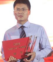 长城汽车总裁王凤英(代领)