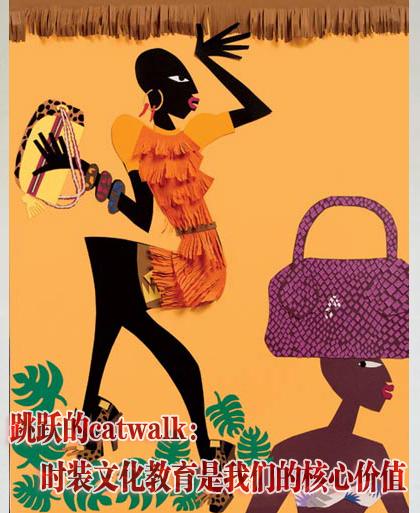 Style Blogger发起人分析国内时尚博客现状