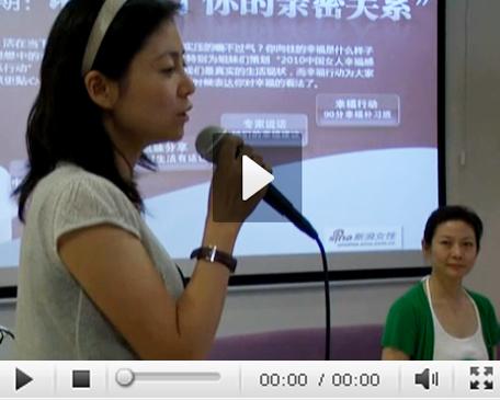 视频:新浪女性活动负责人致辞