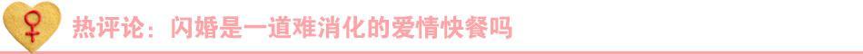 """热词热事:前赵薇后周迅 陈坤成为""""妇女之友""""典范"""