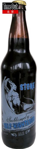 Stone Sublimely Self-Righteous Ale黑色艾尔啤酒