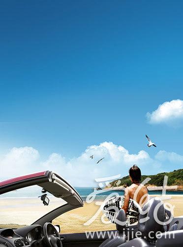 海边自驾游