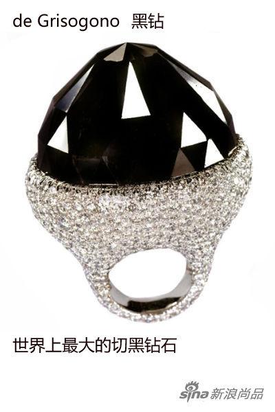世界上最大的切黑钻石