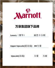 万豪:品牌最多的酒店巨头