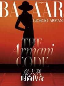 《时尚芭莎》封面内容推荐: