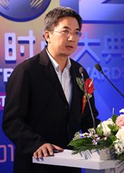 北京电视台副总编辑张亮致辞