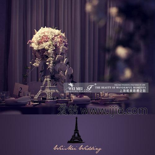 埃菲尔铁塔下的法式浪漫婚礼