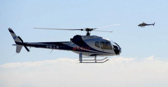 AC311直升机