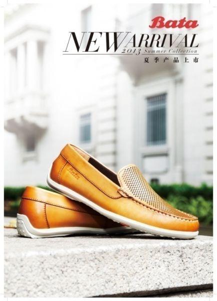 bata2013夏季男鞋系列