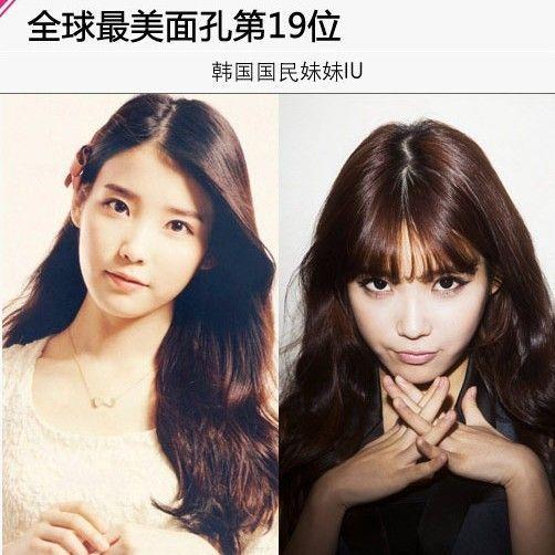 亚洲100最美面孔_韩国女星发型领衔 夺亚洲最美面孔
