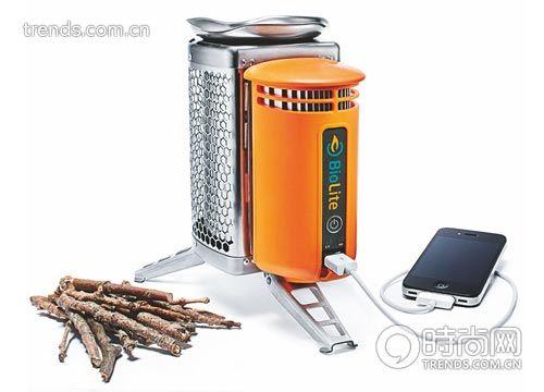 Biolite 可充电式户外火炉