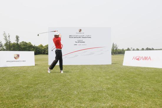 第三届保时捷高尔夫中国资格赛在<上海>精彩开杆