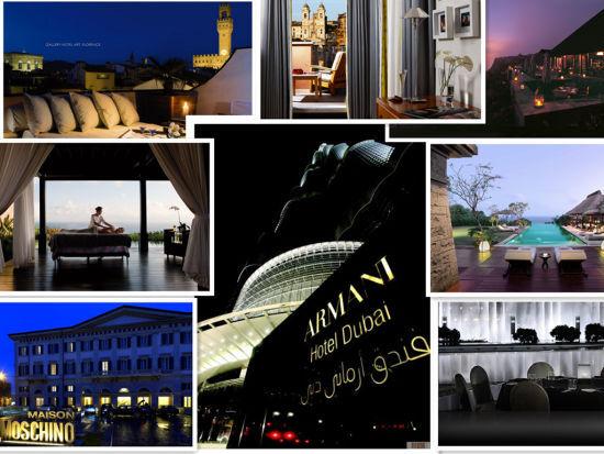遍布世界各地的奢华酒店