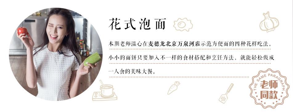 http://i0.sinaimg.cn/lx/2016/0414/U6626P622DT20160414150451.jpg
