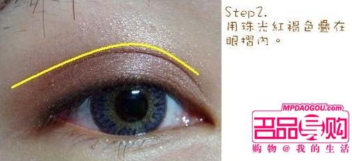 美容 > 正文    今天我们就来看一种适合彩妆初学者的眼妆画法,新手?