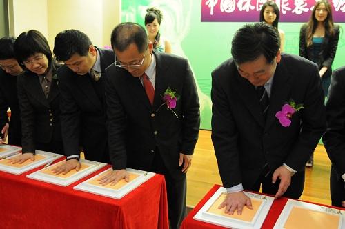 中国服装跨国采购产业基地