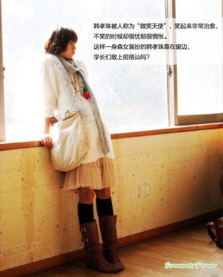 """韩孝珠被人称为""""微笑天使"""""""