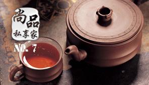 秋冬饮茶宝典