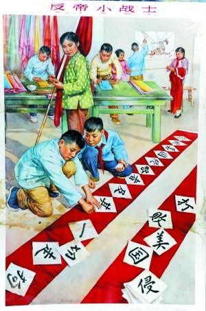 安全儿童手绘宣传画