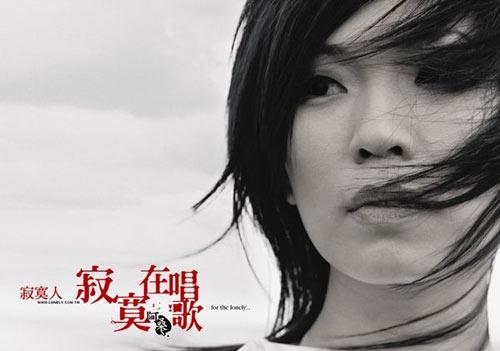 """台湾""""疗伤歌手""""阿桑患乳癌病逝年仅34岁"""
