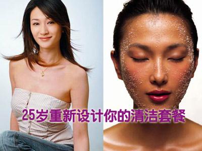 卸妆:肌肤保养第一步