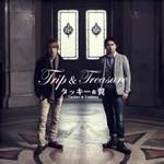 泷与翼《Trip & Treasure》 精彩丰富的迷你专辑