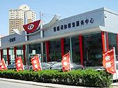 北京博瑞祥和4S店