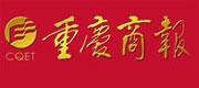 合作媒体:重庆商报