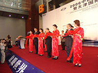 2006中国汽车产业发展国际论坛