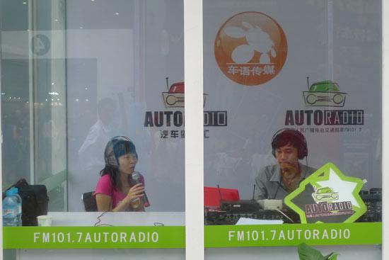 新浪汽车主持人陈怡静(左)做客做客四川交通台