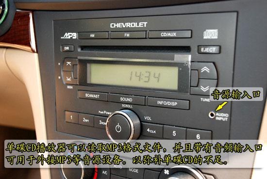 单碟CD播放器