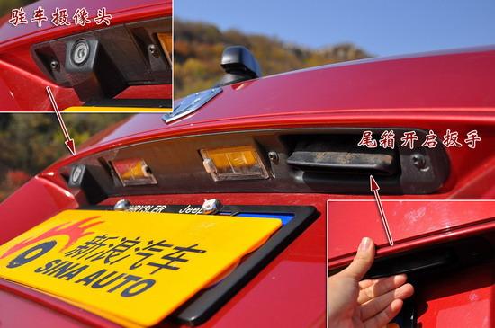 驻车摄像头和扳手