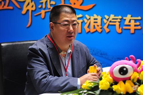 上海华普汽车销售有限公司总经理张洪岩