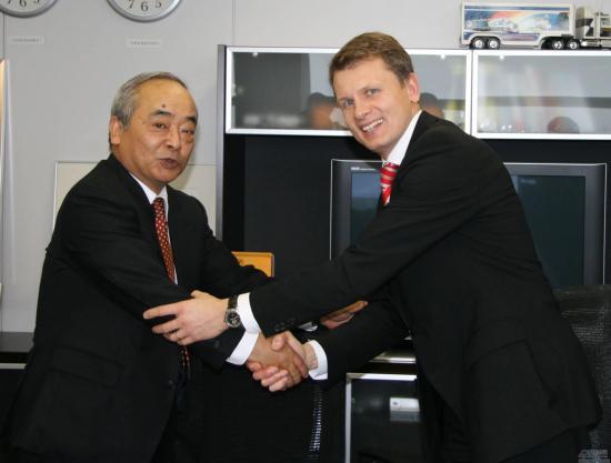 国际汽车零部件供应商大陆集团达成协议