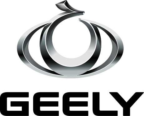 图为吉利全球鹰品牌LOGO