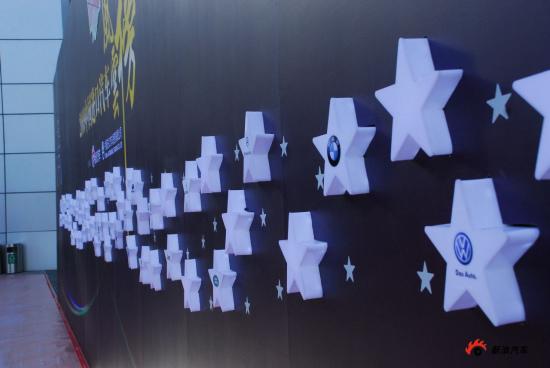 每颗星星代表一个品牌